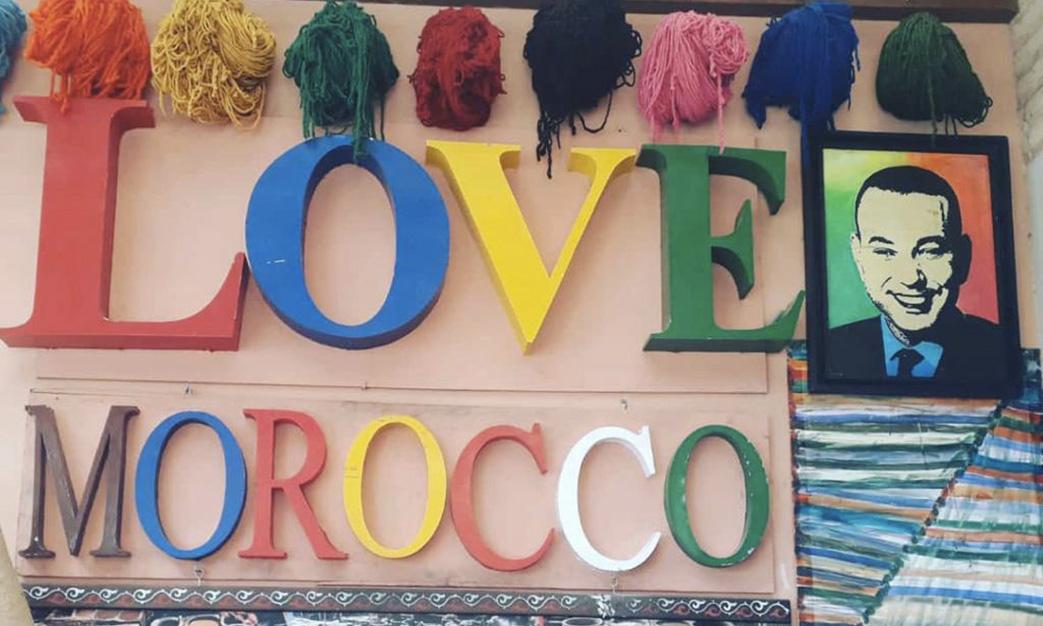 Le Maroc à l'unissons derrière son Roi