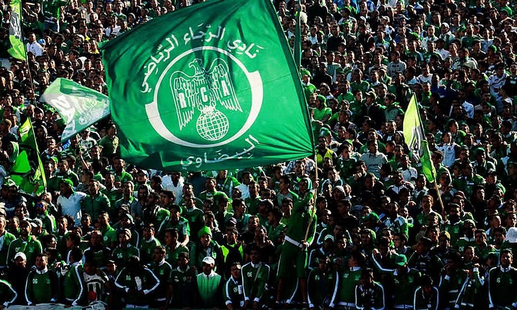 Patriotisme des rajaouis pour le Sahara marocain