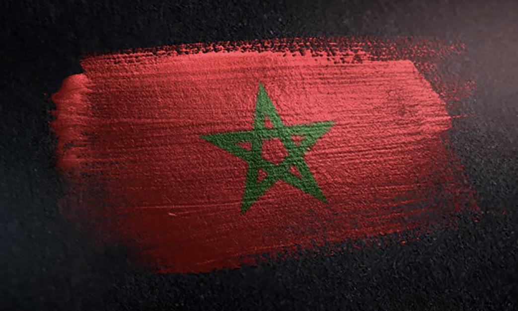 Privilégions le «Made in Morocco»!